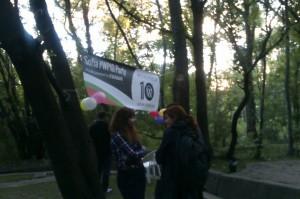 The 10th Anniversary Banner in Sofia