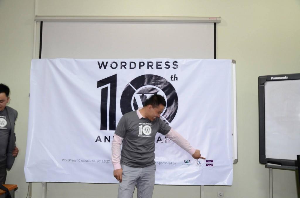 wp10-meetup-ub-13